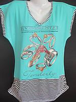 Женские футболки с полосатой вставкой большого размера., фото 1