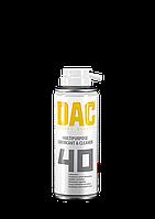 DAC (WD) 40 200 мл - універсальна змазка