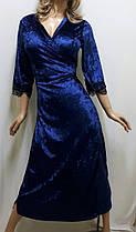 """Женский длинный велюровый халат на запах с гипюром большого размера от 50 до 62, """"Сердце Богини"""", фото 2"""