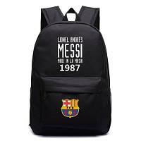 Рюкзак спортивный  Messi 1987 FC Barcelona черный, фото 1