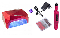 УФ LED+CCFL Гибридная лампа 36 вт + Фрезер-ручка 13000 об
