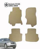 Коврики полимерные в салон Infiniti FX35 2003-2008 (4 шт) EVА
