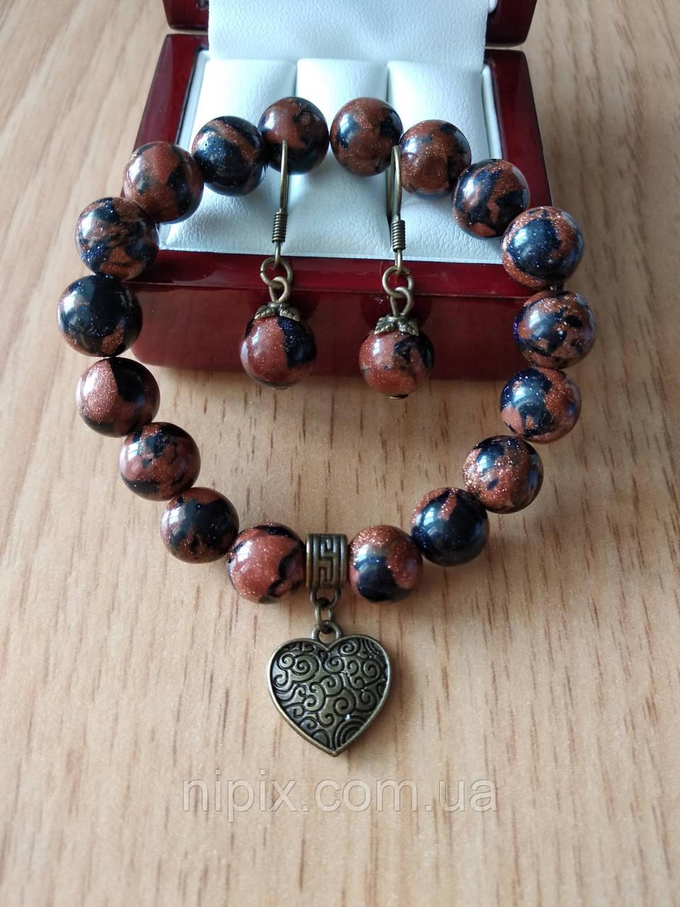 Комплект з натурального синьо-коричневого авантюрину - браслет та сережки