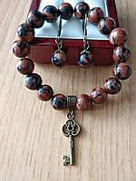 Комплект из натурального сине-коричневого авантюрина - браслет и серьги, фото 1