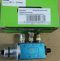 Клапан пневматический переключения F99660 повышающий/пониженной передачи КПП HOWO(ХОВО), фото 3