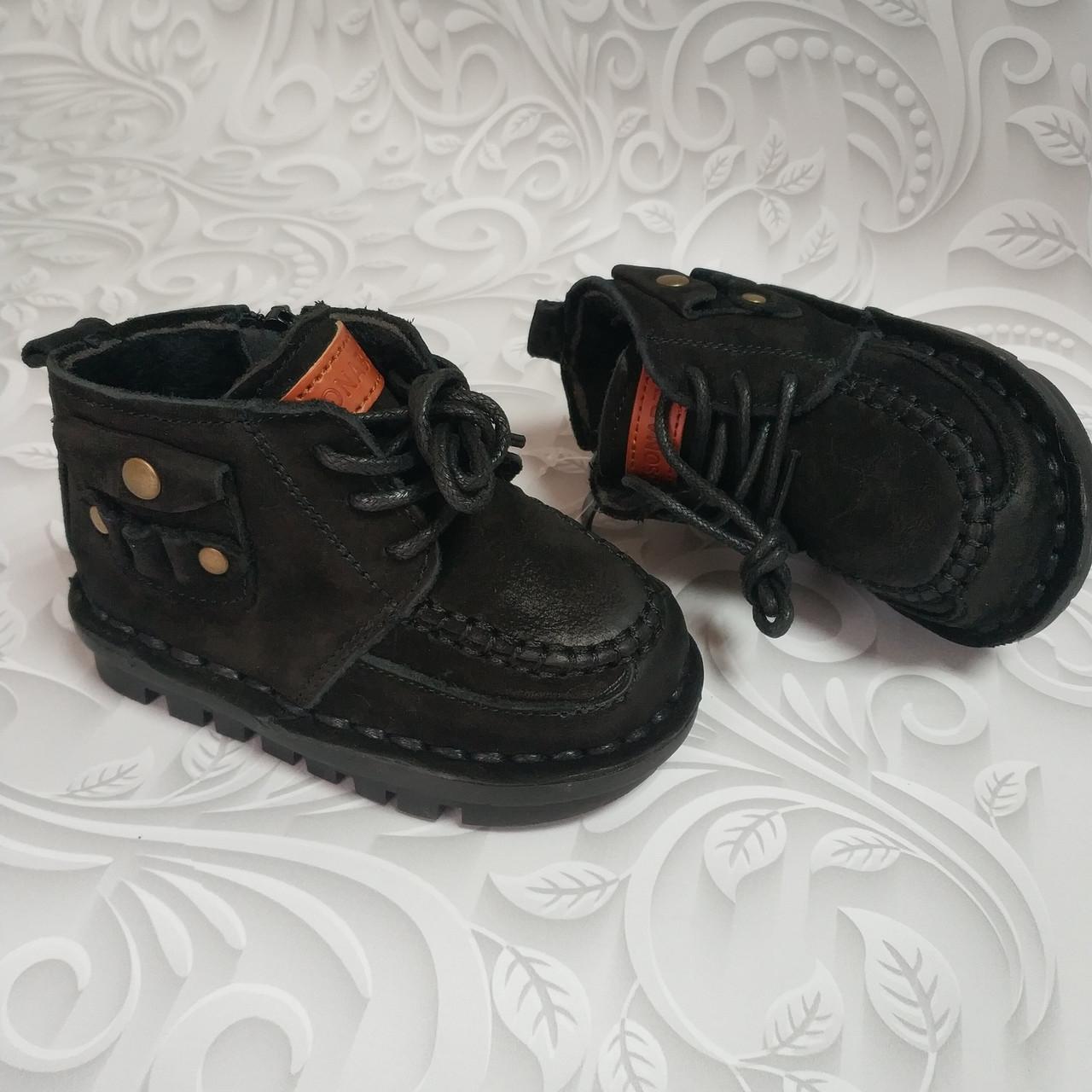 Демисезонные детские ботинки, нубук