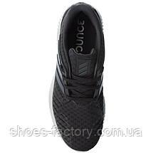 119b05c6 Беговые кроссовки Adidas Alphabounce RC 2 M AQ0552 (Оригинал), фото 2