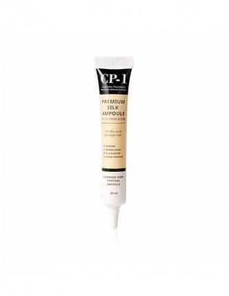 Несмываемая сыворотка для волос с протеинами шёлка ESTHETIC HOUSE CP-1 Premium Silk Ampoule, 20ml, фото 2