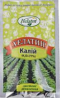 Хелатин Калий - микроудобрение, 50 мл