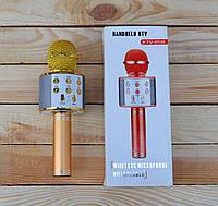 Портативний бездротової блютуз мікрофон WS-858 + караоке, фото 1
