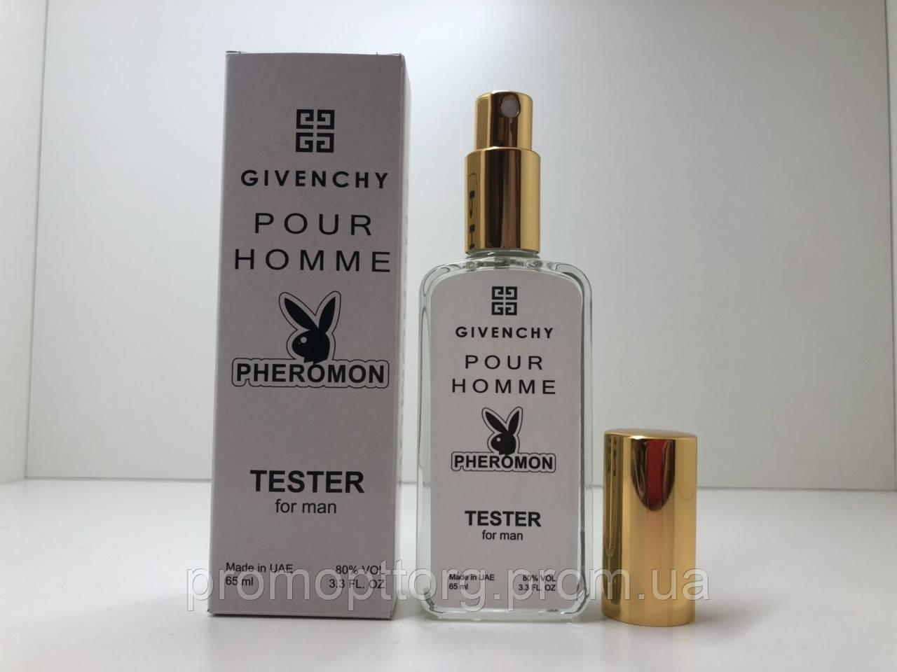 Givenchy pour Homme мужской парфюм тестер 65 ml с феромонами ОАЭ(реплика)