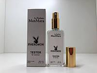 Женская парфюмированная вода MaxMara Le Parfum тестер 65 мл с феромонами ОАЭ (реплика)