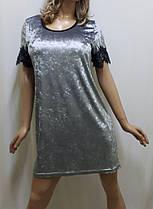 Туника, ночнушка из ткани мраморный бархат ,с французским кружевом размеры 42 до 52, фото 2