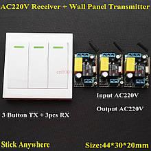 Беспроводной пульт дистанционного управления 220V на 3 реле и 3 выключателя
