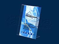 Держатель прайсов А4, вертикальный, фото 1