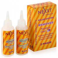 NEXXT Эмульсия-лосьон корректор цвета для удаления краски с волос - 2 фазы в коробке (COLOR SYSTEM REMOVE)