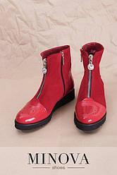Красные натуральные ботинки с лакированными вставками размеры: 36-42