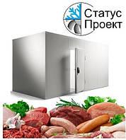 Холодильная камера для мяса 75 м3