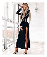 Приталене жіноче плаття максі з вирізом на нозі