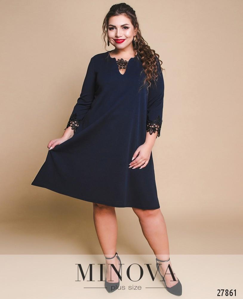 34aa53daa29 Женское синее платье А-силуэта большого размера 56 - Одежда больших размеров  PlusSize+ в Харькове