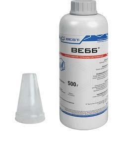 Гербицид Вебб (аналог Гранстар) BEST - 0,5 кг
