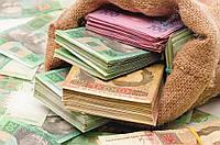 Чистий прибуток «Аграрного фонду» склав 147 млн гривень!