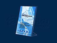 Тейбл тент под прайсы и меню А4 формата, фото 1