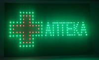 Рекламная вывеска АПТЕКА 55х33см, фото 1