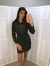 Замшевое платье , фото 2