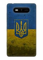Чехол для Nokia Lumia 820 (Флаг)