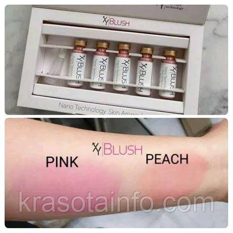 BB blush PINK glow treatment - ББ румяна РОЗОВЫЙ для процедуры бб глоу BB mesowhite, XYblush KOREA 1шт