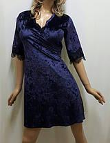 Бархатный  халат с красивым чёрным французским кружевом завязывается сзади, от 42 до 52р-ра, фото 3