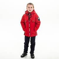 Куртка-жилет для мальчика «Плейн», фото 1