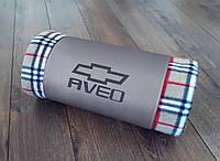 """Плед автомобильный """"Aveo"""" в футляре. Размер пледа: 150х180 см. Плед в машину, оригинальный подарок., фото 1"""
