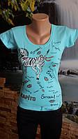 Двухсторонняя футболка зебра