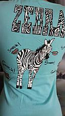 Двухсторонняя футболка зебра, фото 3