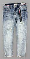 Рваные джинсовые брюки для мальчика Setty Koop