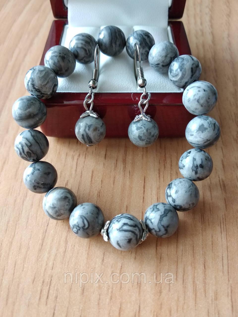 Комплект из мраморной яшмы серого цвета - браслет и серьги