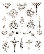 Маникюрные наклейки Абстракции STZ-609