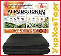 "Агроволокно  пакетированное 60 г/м² чёрное 3,2х10 м. ""Shadow"" (Чехия) 4%, фото 1"