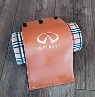 """Плед автомобильный """"Infiniti"""" в футляре. Размер пледа: 150х180 см. Плед в машину, оригинальный подарок., фото 1"""