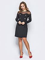 4cf7bed471f ✉️Элегантное платье-футляр с фиксированным запахом на юбке (черное