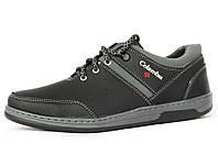 Мужские кроссовки демисезонные удобные (Ю-71-3) e9d5026a0c6b6