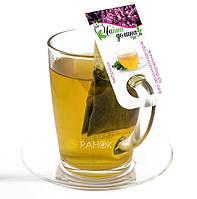 Чай Чайна Долина (100 шт) чебрець