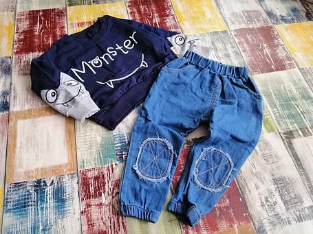 Стильный костюм двойка на мальчика 1-4 года  синий Монстр, фото 2