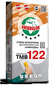 Штукатурка камінцева Anserglob TMB122 сіра