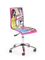 Кресло в детскую Halmar Fun
