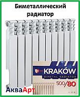 Радиатор биметаллический Krakow 500х80