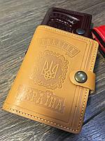 Элегантная кожаная обложка на id паспорт,авто документы