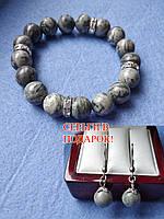 Браслет из мраморной яшмы серого цвета + серьги в подарок, фото 1